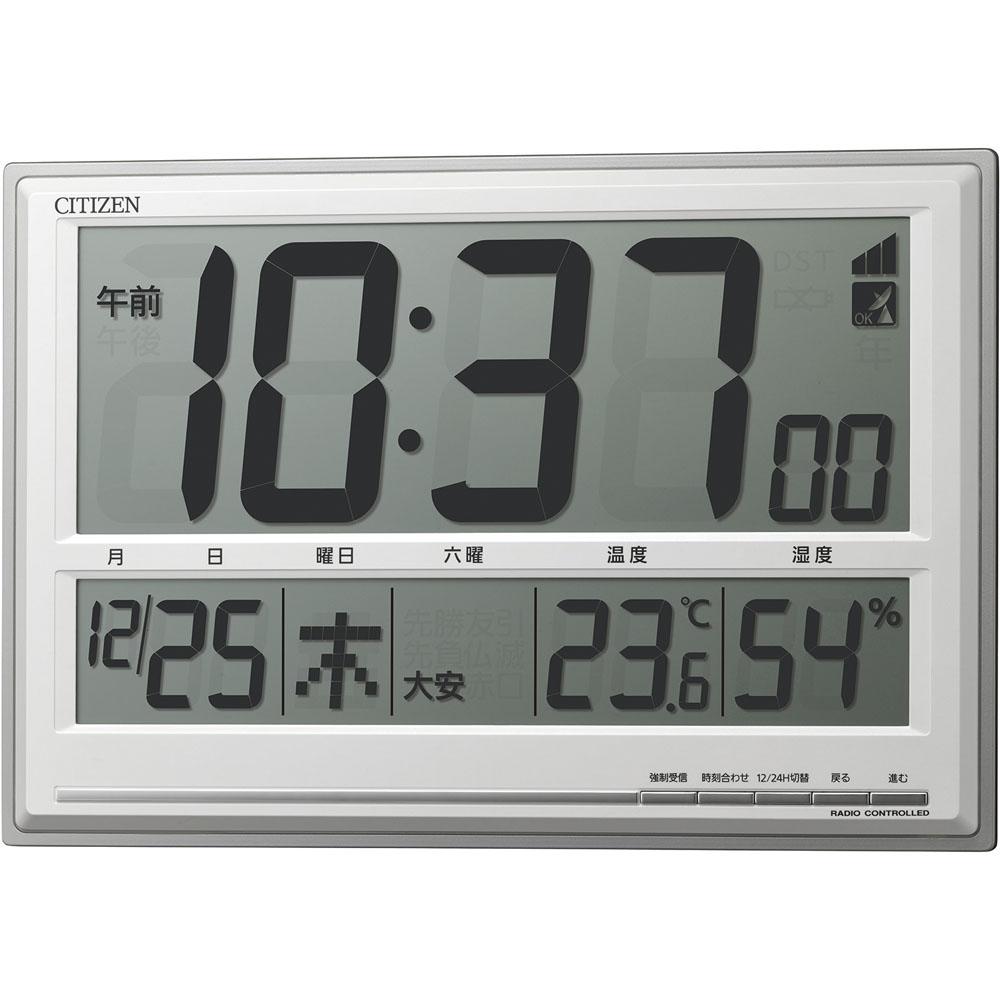 シチズン 掛置兼用 電波時計 8RZ199-019