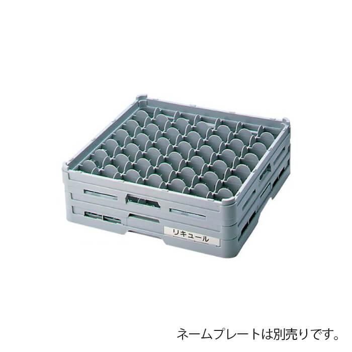 49仕切りステムウェアー S-49-305
