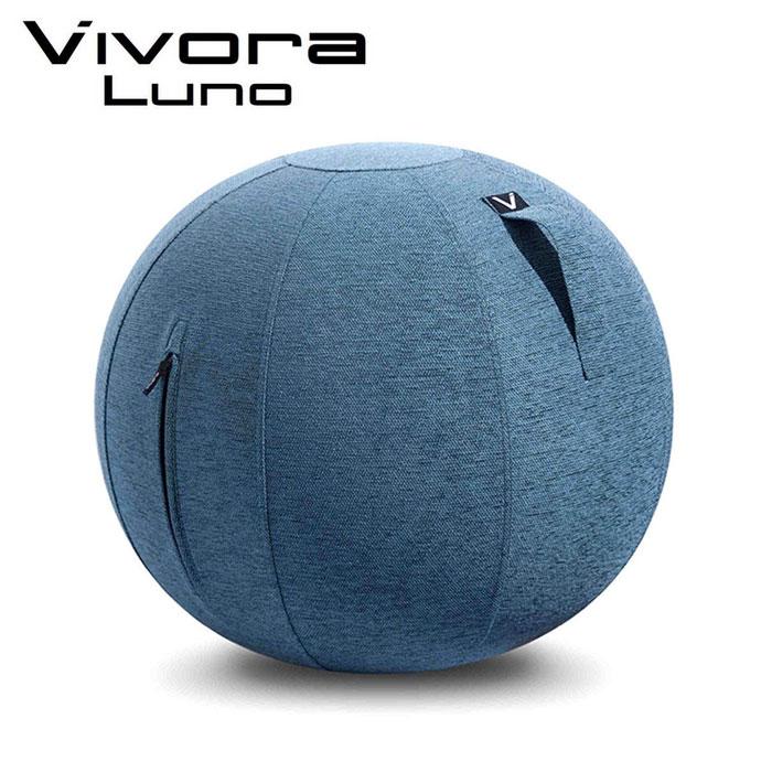 【 送料無料 】 Vivora シーティングボール ルーノ シェニール ブルー ビボラ LUNO ソファ 椅子 いす バランスボール オフィス リビング インテリア