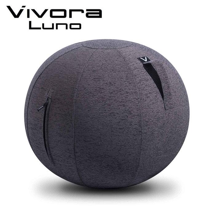 【送料無料】Vivora シーティングボール ルーノ シェニール チャコールグレー ビボラ LUNO ソファ 椅子 いす バランスボール オフィス リビング インテリア