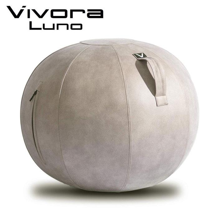 【 送料無料 】Vivora シーティングボール ルーノ レザーレット ライトグレー ビボラ LUNO ソファ 椅子 いす バランスボール オフィス リビング インテリア