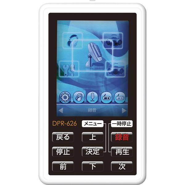 デジタルオーディオプレーヤー/レコーダー デジらくプラス DPR-626