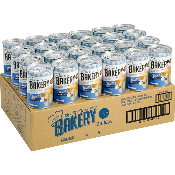 アスト 新食缶ベーカリー(24缶) 321196ミルク