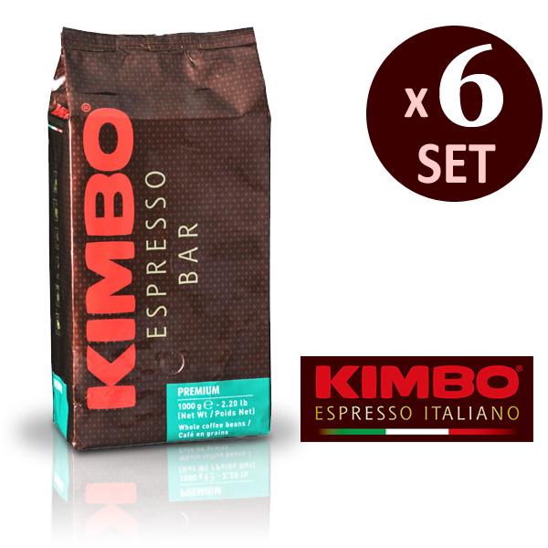 キンボ エスプレッソ粉 プレミアム 1kg ×6袋入り 【 KIMBO コーヒー エスプレッソ 粉 豆 アロマ イタリア ナポリ 】