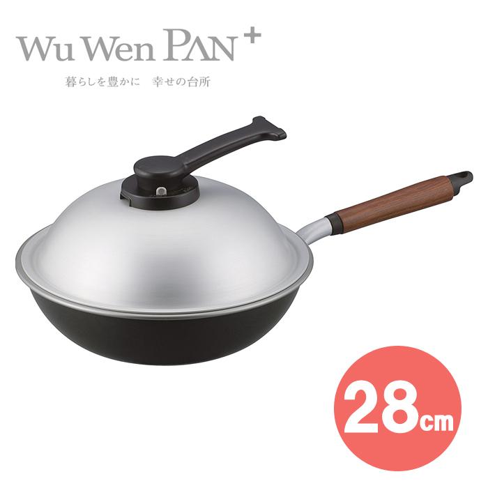 ウー・ウェンパン プラス 28cm <カムナイトグレー>( WPL28 ) 【 フライパン 】 【 アドキッチン 】