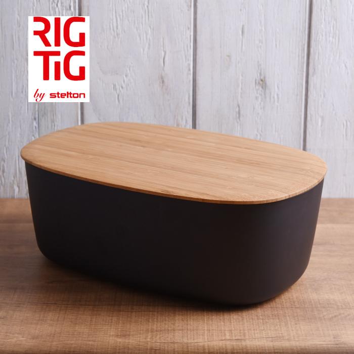 豪華な ステルトン リグティグ ブレッド ボックス 6.8L ブラック RIG-TIG ブレッドケース Breadbox ストッカー 収納ケース パンケース 収納 開催中 収納ボックス 保存容器