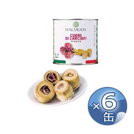 イタルカルチョーフィ カルチョフィの芯・塩水漬け 2.6kg×6缶 《food》 【 Italcarciofi Cuori di Carciofi al Naturale (in Salamoia) 】【 ※ご注文後のキャンセル・返品・交換不可。 】