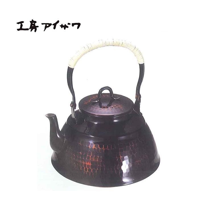 工房アイザワ (aizawa ) 純銅鎚目文 桐箱 黒塗り 湯沸まつかさ 1.6L (71-UBK)