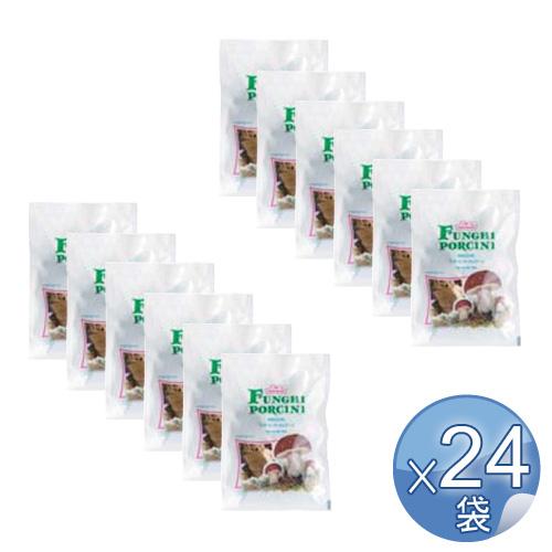 【箱入りセットでお買い得】MONTEBELLO/モンテベッロ フンギ・セッキ・ポルチーニ 20g<24袋セット>【 ※ご注文後のキャンセル・返品・交換不可。 】