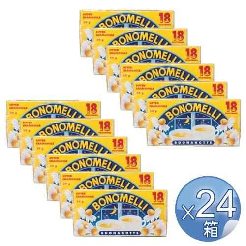 【箱入りセットでお買い得】BONOMELLI/ボノメッリ社 カモミッラ茶 18包<24箱セット>