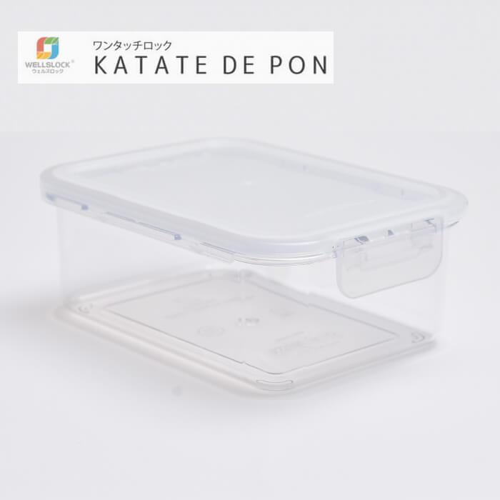 KATATEDEPON