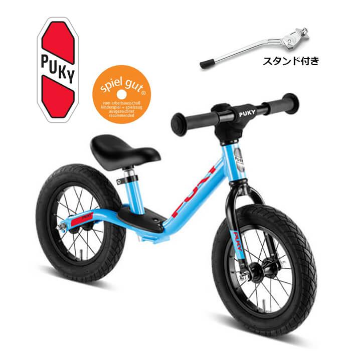 Puky P-Rider Pro ラーニングバイク ライトブルー 4089 ドイツ 子供用 おもちゃ 乗り物