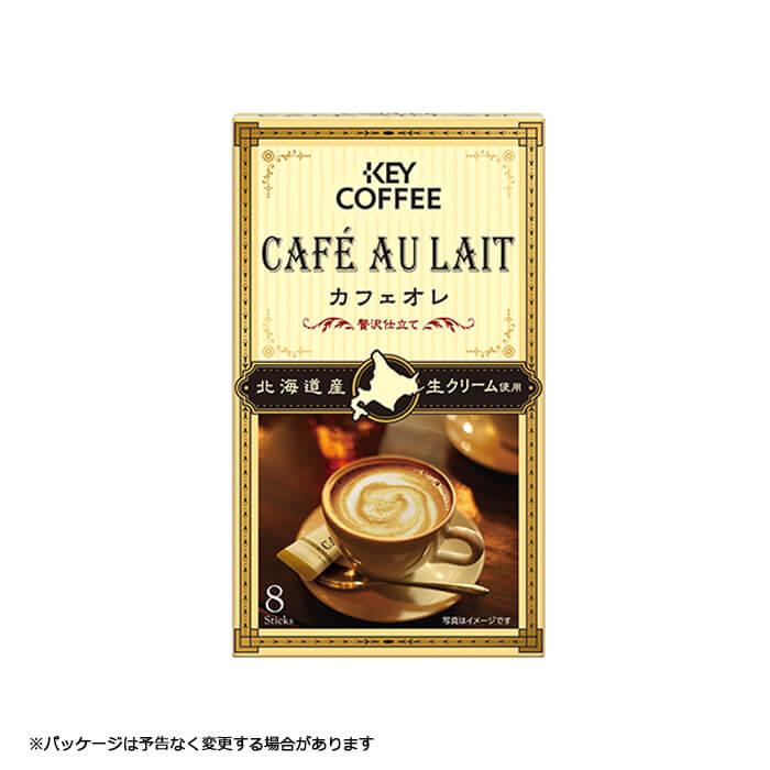 マラソン期間中 全品ポイント10倍 キーコーヒー 感謝価格 WEB限定 カフェオレ 贅沢仕立て キャンセル 8本入り 返品 交換不可