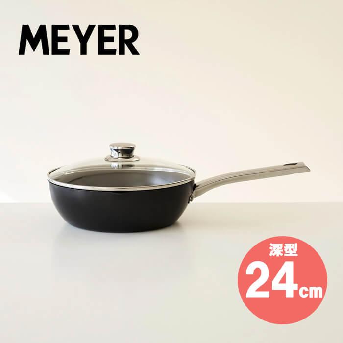 送料無料 記念日 新品 マイヤー ハードアナダイズド MH3-DP24F 深型 24cm フライパン 蓋付 MEYER