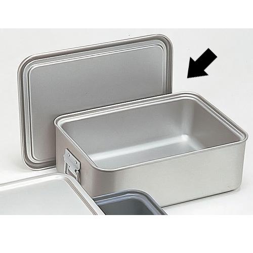 アルマイト 角型二重米飯缶 (蓋付) 264-D(264-D)
