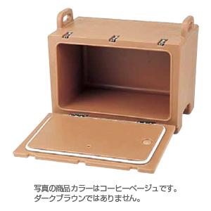 キャンブロ カムキャリアー 200MPC ダークブラウン(200MPC )<ダークブラウン>【 アドキッチン 】