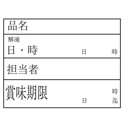 キッチンペッタ(100枚綴・100冊入) スタンダード No.001(No.001)【 アドキッチン 】