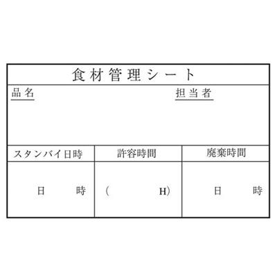 キッチンペッタ(100枚綴・100冊入) スタンダード No.002(No.002)