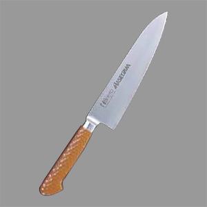抗菌カラー庖丁 牛刀(両刃) MGK-240 24cm ブラウン(MGK-240)<ブラウン>