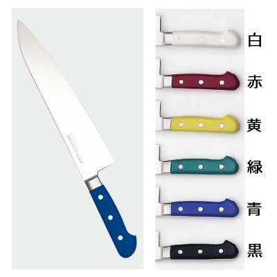 スタンダード 抗菌 プラ柄ツバ付シリーズ 牛刀 (両刃) 27cm 青 56007(56007)<青>