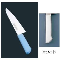 マスターコック 抗菌カラー庖丁 洋出刃(片刃) MCDK-240 ホワイト(MCDK-240)<ホワイト>