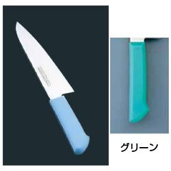 マスターコック 抗菌カラー庖丁 洋出刃(片刃) MCDK-240 グリーン(MCDK-240)<グリーン>