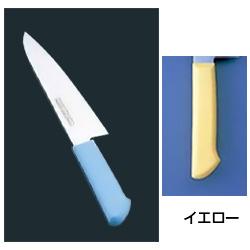 マスターコック 抗菌カラー庖丁 洋出刃(片刃) MCDK-240 イエロー(MCDK-240)<イエロー>