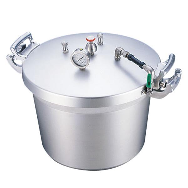 SA アルミ業務用圧力鍋(第2安全装置付) 40L<40L>【 アドキッチン 】