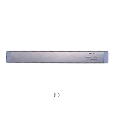18-0 マグネット ナイフラック L 510×20×H50mm(L)<510×20×H50mm>【 アドキッチン 】