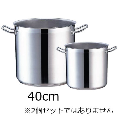 TKG PRO(プロ)寸胴鍋 (蓋無) 40cm