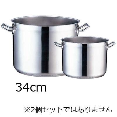 TKG PRO(プロ)半寸胴鍋 (蓋無) 34cm