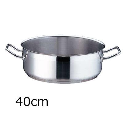 TKG PRO(プロ)外輪鍋 (蓋無) 40cm