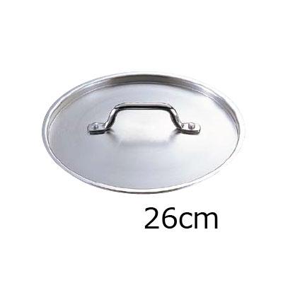 TKG PRO(プロ)鍋蓋 26cm用