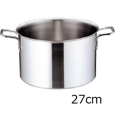トリノ 半寸胴鍋 27cm