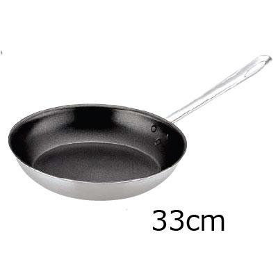 トリノ フライパン 33cm (内面フッ素加工)
