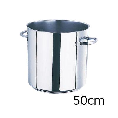 モービル プロイノックス寸胴鍋 (蓋無) 5933.50 50cm