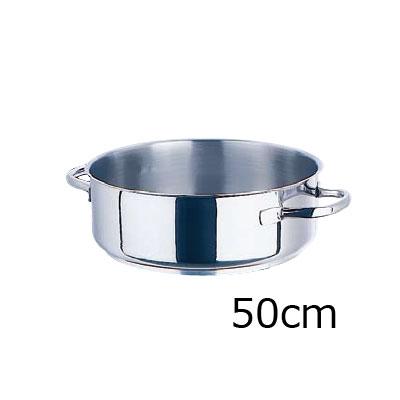 モービル プロイノックス外輪鍋 (蓋無) 5937.50 50cm