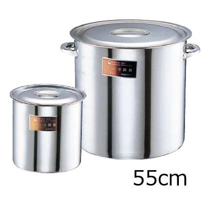 SA モリブデン 寸胴鍋 (目盛付・手付)55cm