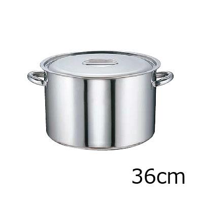 SA モリブデン 半寸胴鍋 (目盛付) 36cm【 アドキッチン 】
