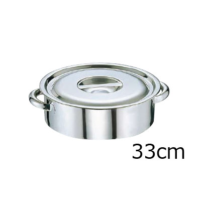 SA 18-8 外輪鍋 33cm【 アドキッチン 】