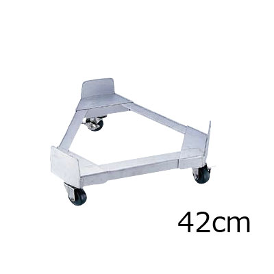 SA 18-8 寸胴鍋運搬用 トライアングルキャリー 42cm用