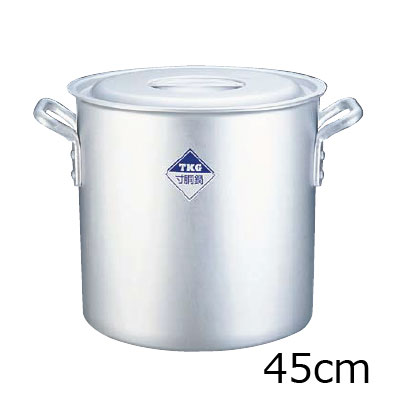 TKG 寸胴鍋 アルミニウム (アルマイト加工) (目盛付) 45cm