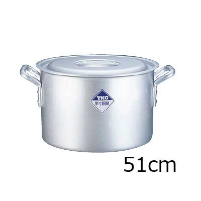 TKG 半寸胴鍋 アルミニウム (アルマイト加工) (目盛付) 51cm