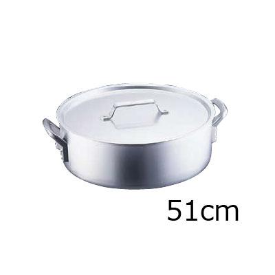 アルミ プロセレクト 外輪鍋 (目盛付) 51cm