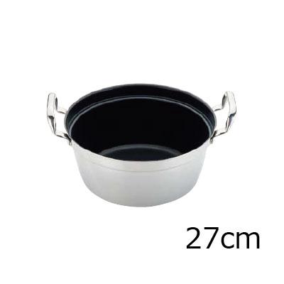 SA パワー・デンジ アルファ 円付鍋 27cm【 アドキッチン 】