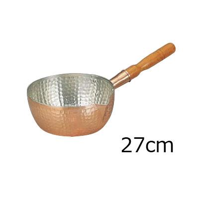 銅製雪平鍋 27cm