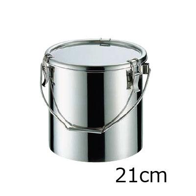 18-8 密閉式容器 CTB吊付タイプ (シリコンゴム)(CTB-21)