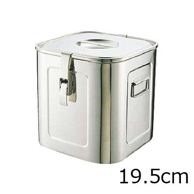 18-8 パッキンフック付角キッチンポット (手付)19.5cm【 アドキッチン 】