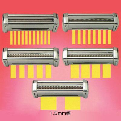 【人気商品】 RME <1.5mm幅>・RMN・R-220用専用カッター 1.5mm幅 1.5mm幅 <1.5mm幅>, フォーシーズンギャラリー:e05e138a --- vniikukuruzy.ru