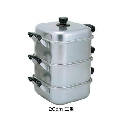 アルマイト角型蒸器 26cm 二重 <26cm 二重>